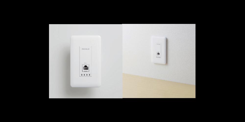 工事リポート 文京区リノベーション済みシェアハウスに弊社ギガフリーWi-Fiを導入しました。